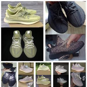 Оригинальные V2 Antlia FV3255 Synth FV5666 Lundmark FV3254 Светоотражающие статические кроссовки Kanye West Кроссовки Kanye West с коробкой