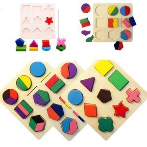Montessori brinquedos matemática Forma de madeira colorida Praça enigma Toy primeiros Educacionais Aprendizagem Crianças Estudo Toy Chrismas presente para as crianças