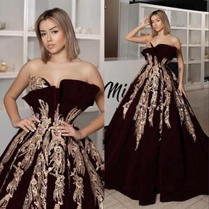 Vestidos longos de noite elegante Formal Mulheres Vestidos 2020 New Arrival Gold Lace árabe Dubai Borgonha Velvet partido das senhoras