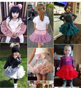 Fluffy chiffon tutu Estate Tutu Skirt Lolita Pettiskirt Petticoat Donne del partito di balletto delle ragazze breve vestito pieghettato principessa Gonne 2020 D61608
