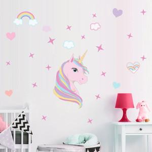 الحيوانات ملصقات الحائط ل غرف الاطفال غرف الحضانة الطفل ديكور المنزل المشارك يونيكورن الكرتون الحصان جدار الشارات