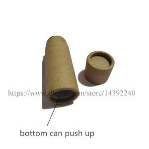50pcs 0.5oz 1oz 2oz 2.5oz 두꺼운 종이 상자 포장 크래프트 라운드 립밤 상자 종이 튜브 탈취제 에코 종이 튜브