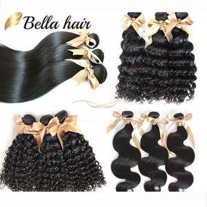 "Brazilian Hair Human Hair Extensions Full Head Bundles Virgin Hair Weaves 8A 8""-30"" Curly Body Wave Straight Bellahair Double Weft"