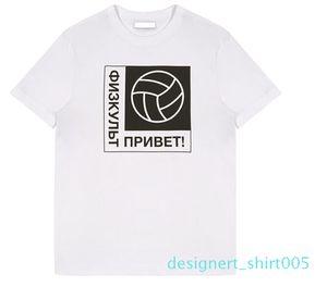 World Cup Russian Print Mens Short Sleeved T-shirt Gosh Rub Women Cutton Casual Fashion Tshirt Lovers Crew Neck Tees d05