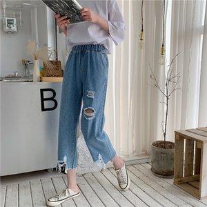 Jinyilai Glitter Blue Harlan g Jeans Femminile