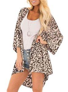 Summer Beach Солнцезащитный Блуза Floar Печатный шифон с длинным рукавом Cape женщин Мода Сыпучие пальто Предотвратить Bask Одежда