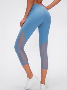 "LU-08 New Women Yoga Pace Rival 2.0 Crop 22"" Women's Sports Mesh Trousers Running Gym Pants Tights Lady Sportswear"