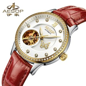 AESOP Марка Женская мода Часы автоматические механические наручные часы кожа дамы водонепроницаемый Montre Femme