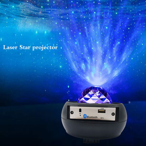 Projector Luz NOVO Sky Star Laser Projector Ocean Wave noite com Bluetooth Speaker para Adultos Início crianças quarto decoração