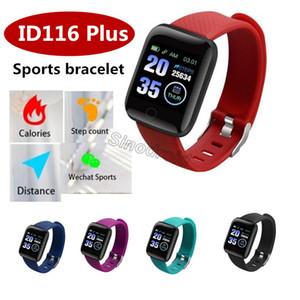 ID116 Plus Pulsera inteligente Rastreador de ejercicios Monitor de ritmo cardíaco Recuerde sedentario Pulsera de pulsera inteligente Reloj inteligente Banda inteligente a prueba de agua