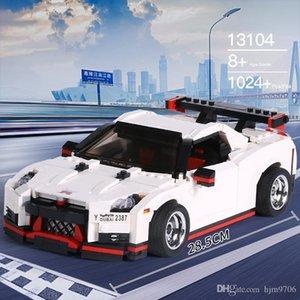 IN STOCK Mouldking 13104 1024Pcs Creaative Idea Nissan GTR R35 Building Blocks Bricks Super Car Model Christmas Gift Toys