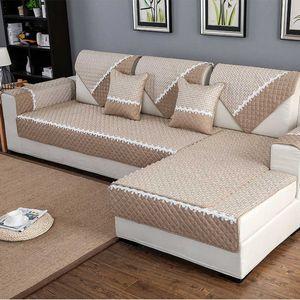 Moderna semplicità lino Copridine antiscivolo per divani cuscino federa copripiumino Copridivano componibile in lino di alta qualità