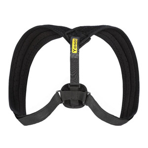 Yosoo Upper Back Posture Corrector Clavicle Support Belt Adjust Backbone Slouching Correction Spine Braces Back Protector