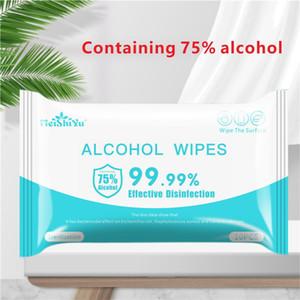10 листов / уп Антибактериальное влажных салфеток Tissue Clean рук 75% Полотенце Алкоголь Влажные салфетки для дезинфекции Стерилизовать салфетки бумаги