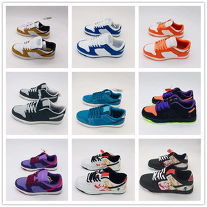 2020 SB Dunk Casual Flat Shoes For Men Women Low Cut Leather Sports Shoes Outdoor Zapatos Skateboard Shoes Sneakers 36-44