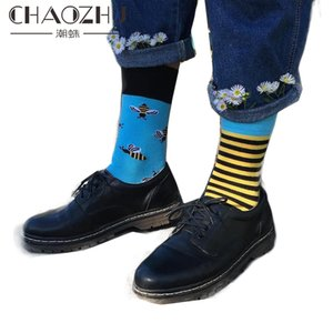 CHAOZHU 2019 Odd Socks AB side bee&striped watermelon Leopard&leopard Golf and pitch funny fashion women lady cute