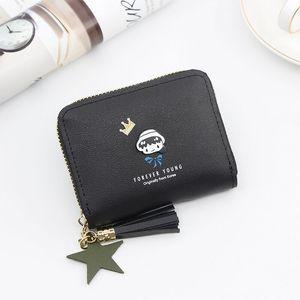 2020 Korean ladies short wallet cartoon cute sweet little girl large capacity coin purse zipper bag