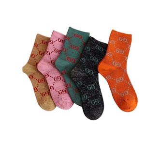 Fashion Box calzino per le donne Fashion Casual Cotton Socks di colore della caramella lettera stampata calzini 5 accoppiamenti / Box
