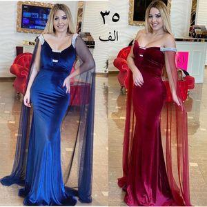 2020 Новый Бургундия African Русалка Вечерние платья с Ближнего Востока плюс размер знаменитости Женщины Нигерия Стиль Формальное Пром платья