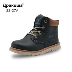 Apakowa Garçons Classic Martin Bottes Tout-petits enfants Lacets Chaussures Printemps Automne pour enfants Bottes de moto cheville arc support