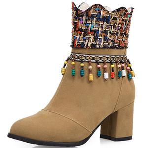 Traditional Style Short Boots Damenschuhe Coarse Heel Frosted wulstige Extra Large Größe 40-50 Aufladungen der Frauen Herbst und Winter 3004
