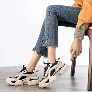 Dad Shoes Women Ins Fashion 2020 New Autumn Casual All-match Student Super Fire Autumn Shoes Net Red Panda Sneakers