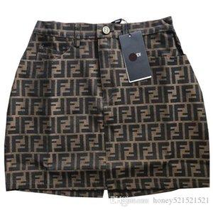 Новый дизайн женщин письмо жаккард высокая талия трапеция короткая юбка взлетно-посадочной полосы мода юбка плюс размер S, M, L, XL