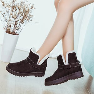 new fur one snow boots female large size short tube winter foreign trade ladies short plus cotton boots children ooerg
