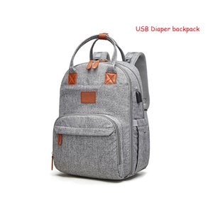 Diaper Maternity Nappy Bag Backpack For Mummy Moms Stroller Pram Bag USB Waterproof Travel Nursing Mommy Bakcpack Changing