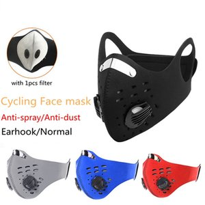 Cycling Face Mask with Breathing Valve Activated Carbon Filter Masks Washable Reusable Anti-dust Masks Facial Protective HHA1270
