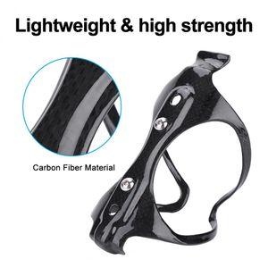 Gaiola de garrafa de carbono, completo 3 k de fibra de carbono de montagem de bicicleta da bicicleta da bicicleta gaiola para garrafa de 73mm, super leve 22g peso 20g