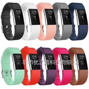 Fitbit Charge 2 correa de reloj pulsera de silicona inteligente reloj 22 colores pulsera deportiva ajuste equipo de gimnasio al aire libre venta caliente 5yd E1