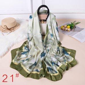 Di lusso high-end di quattro stagioni di seta 185 * 85com lunghe signore sciarpa di viaggio popolarità moda scialle vacanza protezione solare telo mare shi libero