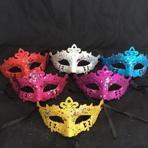 Хэллоуин Маскарадные Маски Марди Гра Венецианская Танцевальная Вечеринка Лицо Золотая Сияющая Маскарадная Маска для Вечеринок Одной Вечеринки Маски для Принцесс