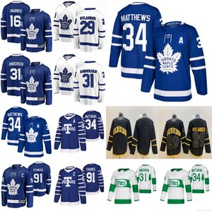 Toronto Maple Leafs Hockey Jerseys Auston Matthews Jersey Mitchell Marner John Tavares Andersen Morgan Rielly William Nylander costurado