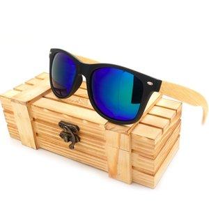 BOBO BIRD Sunglasses Men Women Square Vintage Wood Sun Glasses Black Frame Retro Polarized Goggles gafas de sol mujer