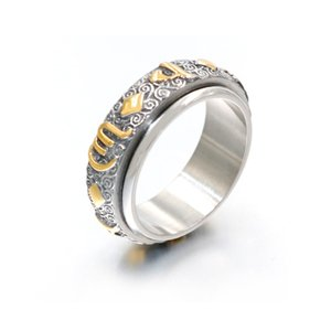 Oro Color plata Estilo de la moda china Anillo giratorio para hombres Anillo de Buda de acero titanium Ocho Gran Dios encanto Lucky Amuleto joyería