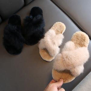 Девушки Тапочки Fur Слайды обувь малышей Дети Детские Cross Band Мягкий плюшевый флис дом / на открытом воздухе Теплый дом Трусы Дети