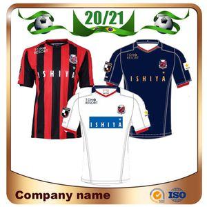 20/21 J1 League Hokkaido Consadole Sapporo pullover di calcio del 2020 la casa SUZUKI CHANATHIP maglie di calcio Lontano terzo personalizzato da football