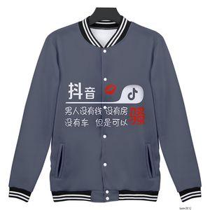 KPOP TIK TOK 3D Print Baseball Uniform Coat Men Harajuku Sweats Winter Fashion Hip Hop Oversized Hodiewnqv