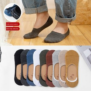 Men's shallow invisible Invisible silicone cotton Bean shoes socks silicone imitation with a pair of boat Socks