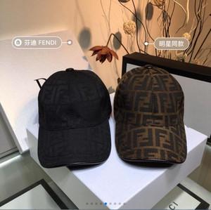 Лето Trucker Hat С Snapbacks и вышивки животных для взрослых женщин людей / регулируемые изогнутые Бейсболки / Дизайнер Sun Visor