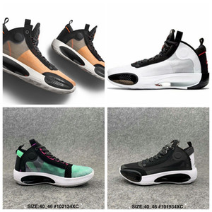 2020 air jordan retro 34  Jumpman XXXIV 34 leopardo azul Eclipse Anular de nieve ámbar Rise para hombre de los zapatos de baloncesto 34s Diseñador Sport zapatillas de deporte 40-46