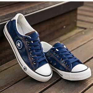 Forme a mujeres Denim Jeans zapatilla de deporte baja clásica de la lona superiores de los zapatos ocasionales Resbalón-en los holgazanes Formadores atan para arriba las señoras de la estrella Calzado