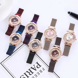 New Magnet Strap Ladies Watch Simple Inlay Diamond Watches Analog Quartz Wristwatches for Women Fashion Accessories Gifts