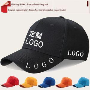 Sun-proof and sun-proof baseball fishing printing advertising activity hat and Baseball Wo cap men women cap