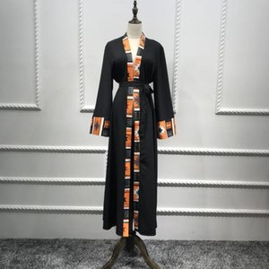 Wepbel Arab Middle East Abaya Dubai Printed Panel Cardigan Robe Long Sleeve Loose Muslim Dress with Belt Caftan Kimono