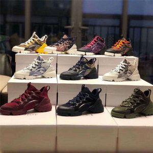 Top Quality Designer Scarpa Running Aumento Bianco Neoprene pattini casuali della piattaforma delle scarpe da tennis all'aperto Walking escursioni scarpe da ginnastica con la scatola