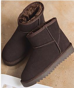 Autumn and winter 2020 new plus velvet snow boots women's fashion wild short tube thick flat bottom non-slip warm cotton shoes