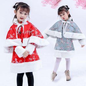 Дети Танец Cotume Китайский Tradional Новый год Одежда Девочки Фея платье Вышивка Folk Cheongsam Outfit Детский Подарок Этап Hanfu